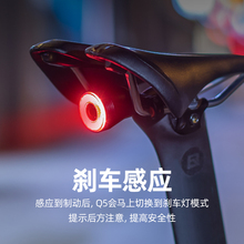 Rockbrothers bicycle tail light intelligent induction brake light mountain road vehicle night riding warning light riding equipment