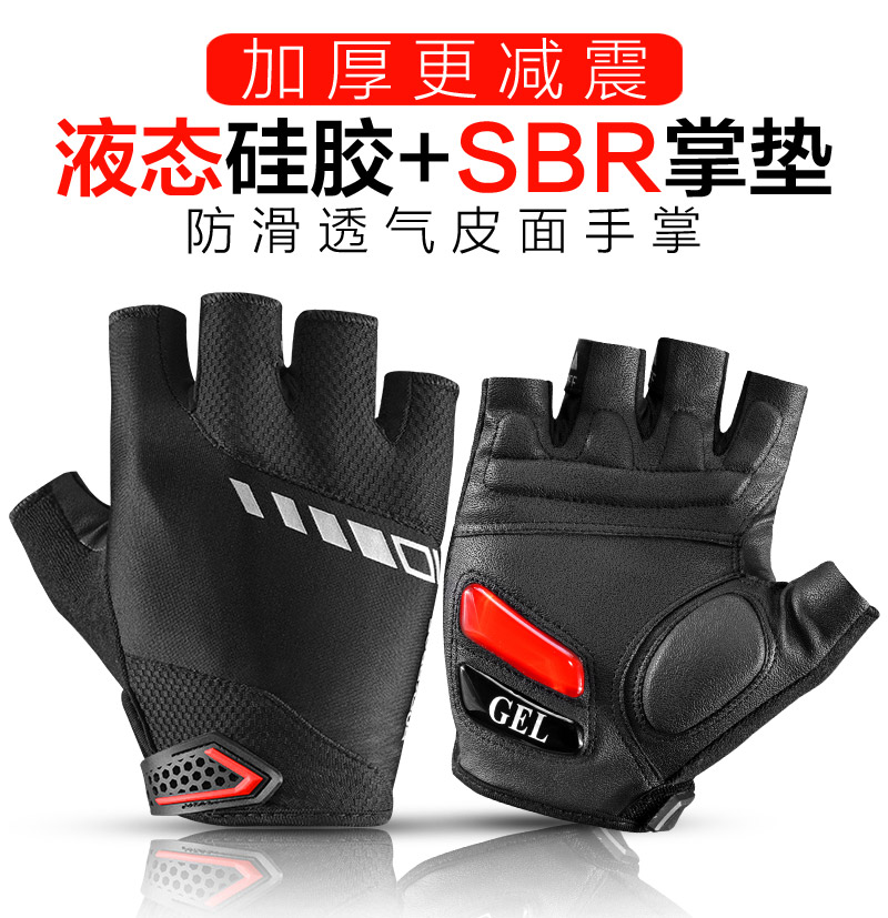 Мужские перчатки без пальцев Артикул 37233433816
