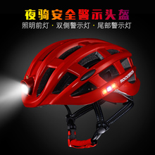 Rock Brothers Ride Helmeted Lamp Safety Hat Insect-proof Network Mountain Road Bicycle Helmets for Men and Women