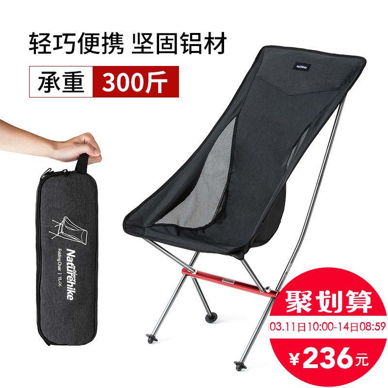 挪客户外便携折叠椅超轻铝合金折叠月亮椅露营沙滩椅子Naturehike