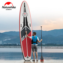 NH Move Paddle Board surfboard double-decker Inflatable board adult standing SUP slurry board water skiing paddle board
