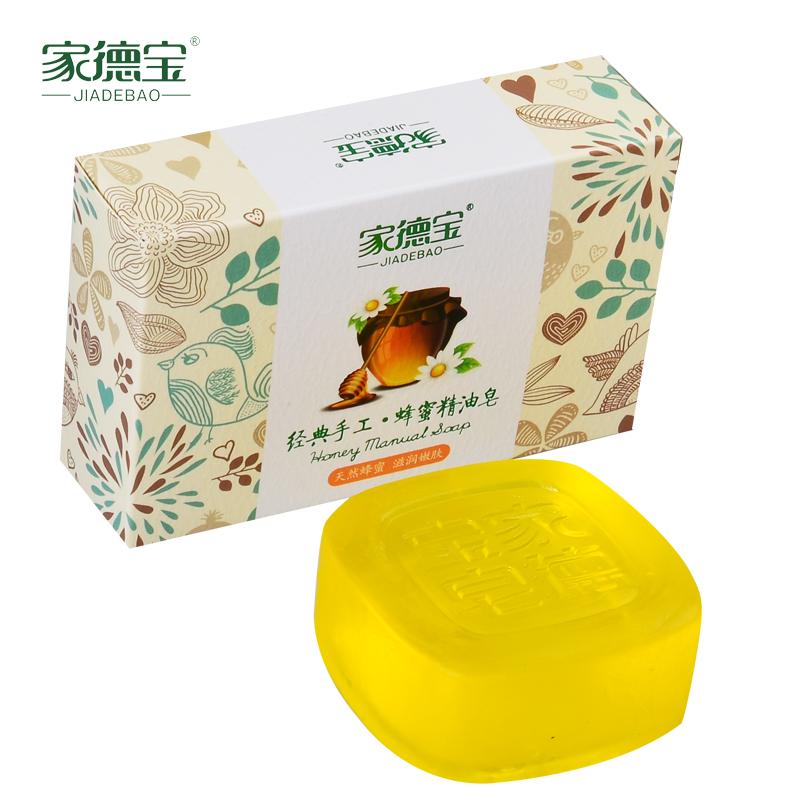 家德寶兒童香皂天然蜂蜜 皂100g寶寶沐浴皂洗澡洗臉嬰兒洗手皂