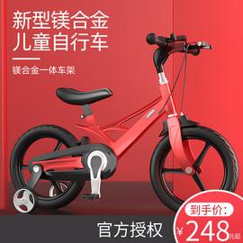 健儿儿童自行车3岁男孩2-4-5-6-7-8岁宝宝小孩脚踏单车女孩公主款图片