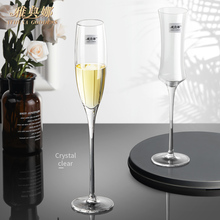 Athena Crystal Champagne Cup Set Household Creative Goblet, Sweet Cup, Sparkling Cup, Cocktail Cup