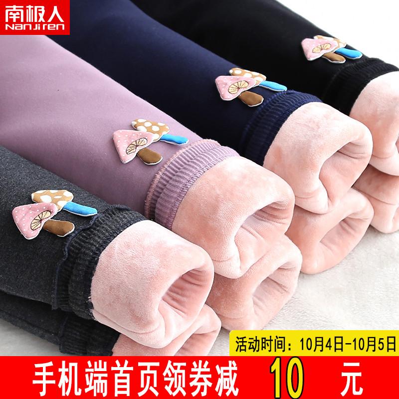 童装女童棉裤加绒加厚三层长裤子12月09日最新优惠