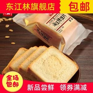 烤香馍片整箱混合烤馍饼干粗粮早餐蒸馍馒头片宿舍小零食
