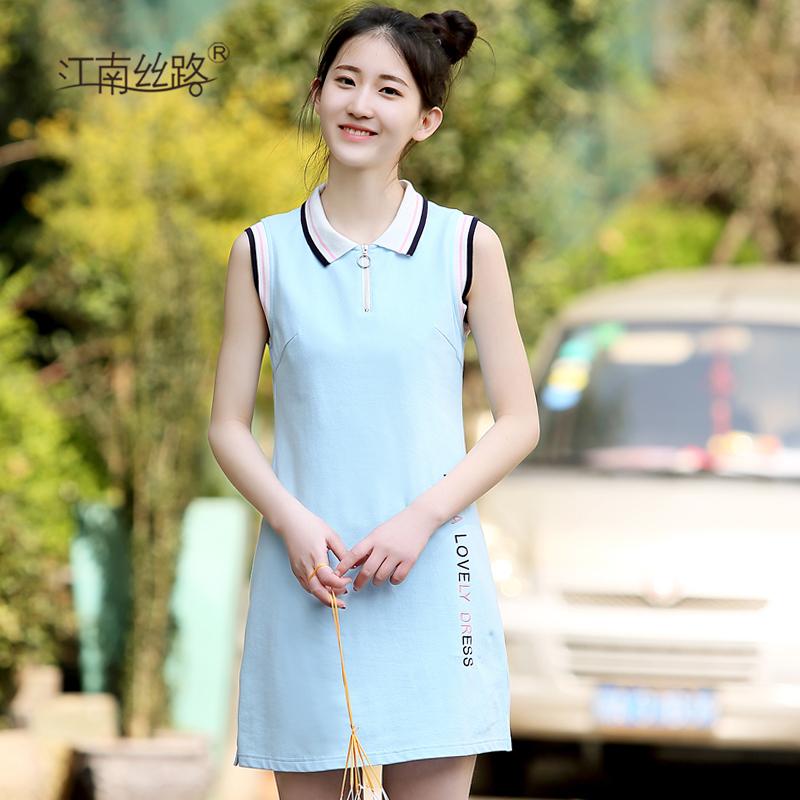 连衣裙女夏学生少女值得入手吗