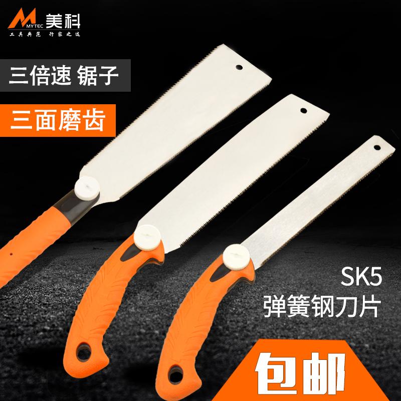 三倍锯快速剧木头工具多功能手锯细齿装修木工手工开榫魔鬼锯子