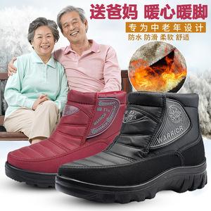 回力冬季加绒棉鞋<span class=H>男鞋</span>雪地靴中老年高帮保暖<span class=H>鞋子</span>防水棉靴女短<span class=H>靴子</span>