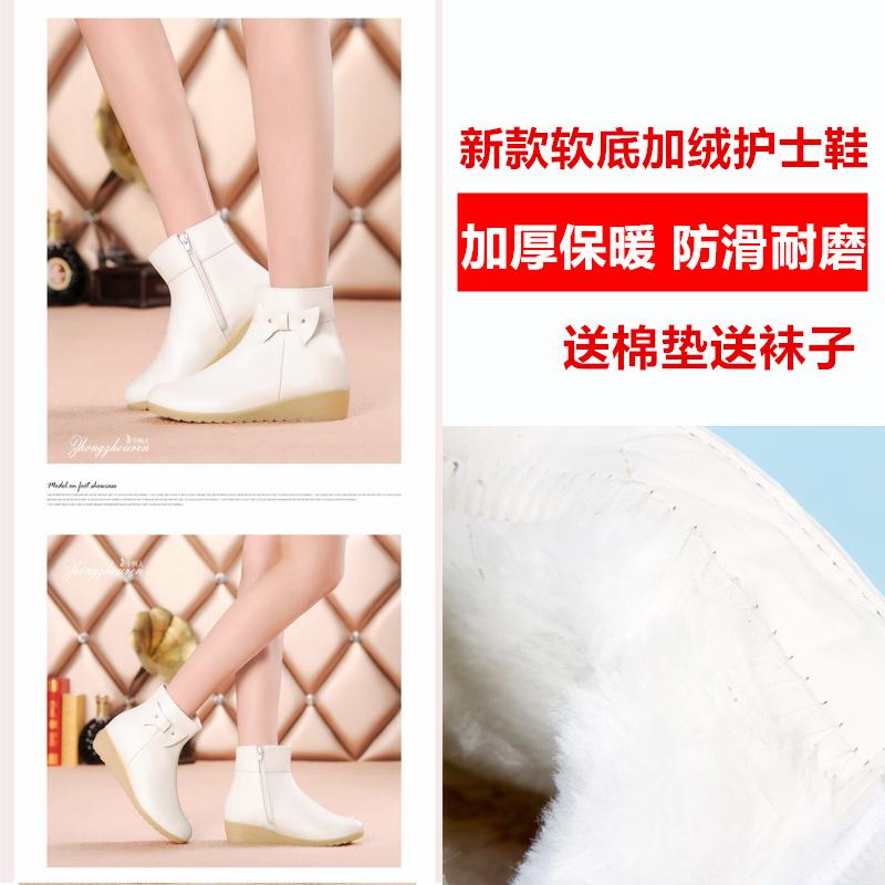 Mới bông độn giày casual trắng nữ y tá dốc với soft-đế giày bốt bông gân dày ấm giày bông nữ