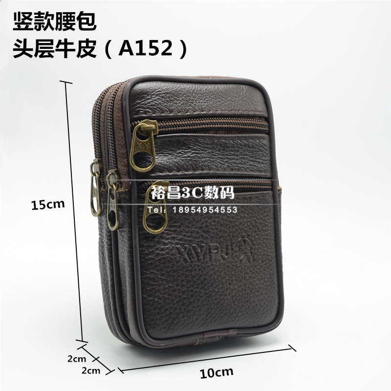 Leather mobile phone bag man wear belt hanging bag vertical 5.5 inch 6 inch multifunctional multi zipper mobile phone waist bag wholesale