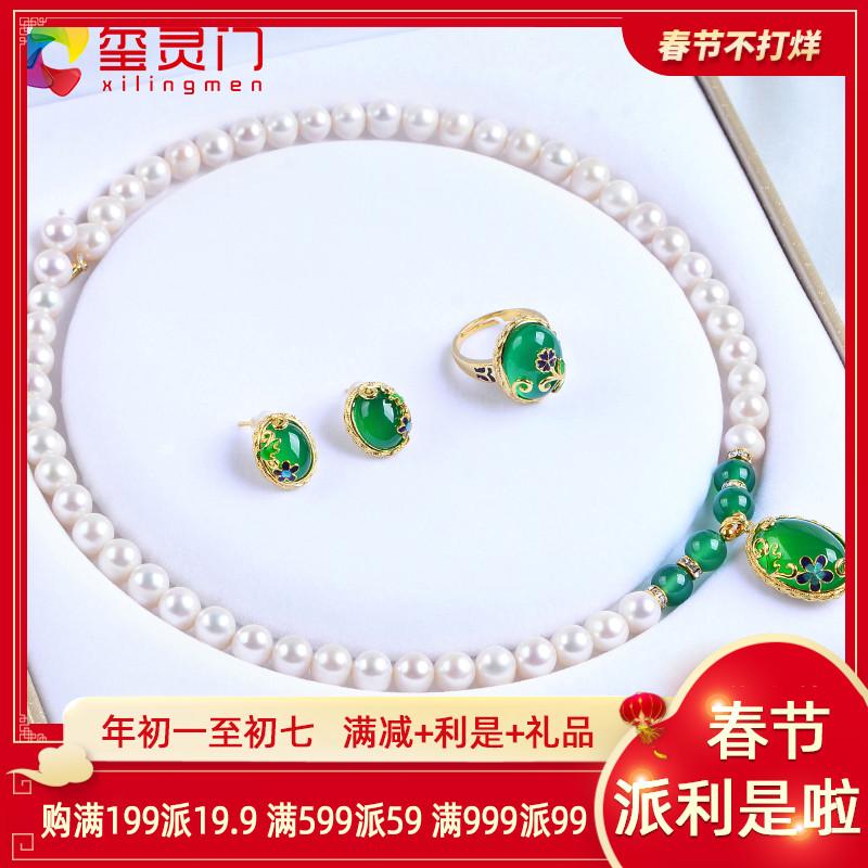 玺灵门淡水珍珠项链配玛瑙戒指耳钉三件套装送妈妈长辈生日礼物