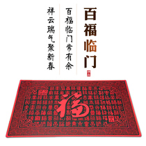 Mason enters the door pad door mat door pad pad Entrance Pad Home Mat Hall entrance anti-skid pad