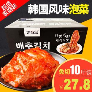 韩国泡菜辣白菜免切10斤整箱正宗下饭菜咸菜酱菜朝鲜开胃菜批发