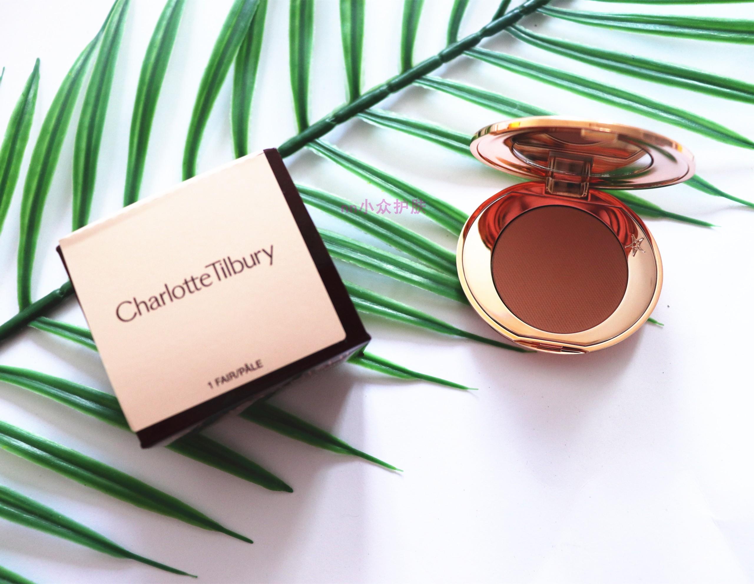 CT Charlotte Tilbury Magic Vanish eye color correction cream, color blemish 19 new