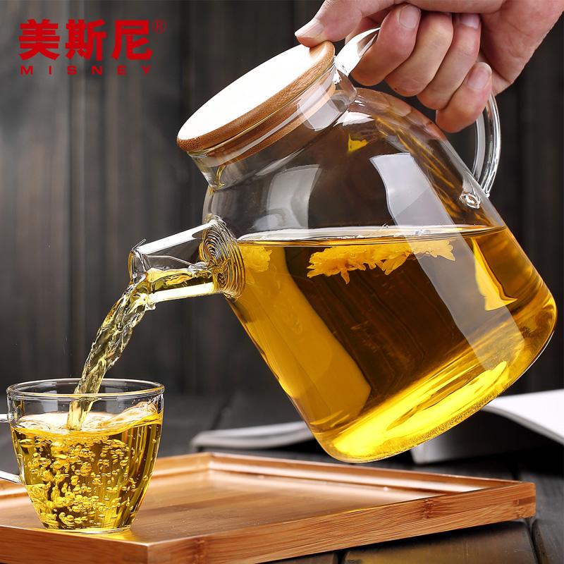 美斯尼大茶壺過濾泡茶壺玻璃加厚加熱花茶壺耐高溫煮水壺茶具套裝