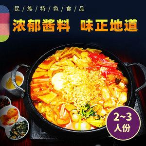 英姬妈妈韩国部队火锅食材韩式年糕