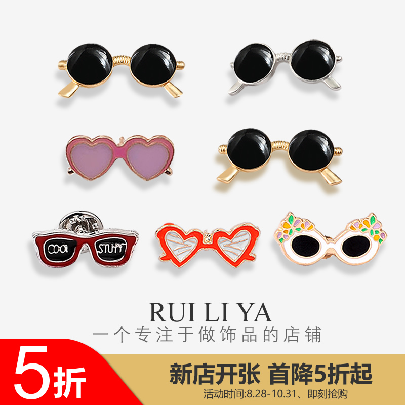 Xiao Zhan same Sunglasses Brooch cute glasses Mini pin female cardigan bag anti light button Brooch