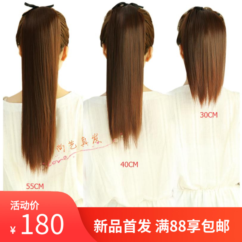 Short real hair wig womens long straight hair double ponytail bandage medium long Japanese and Korean net red braid natural without trace