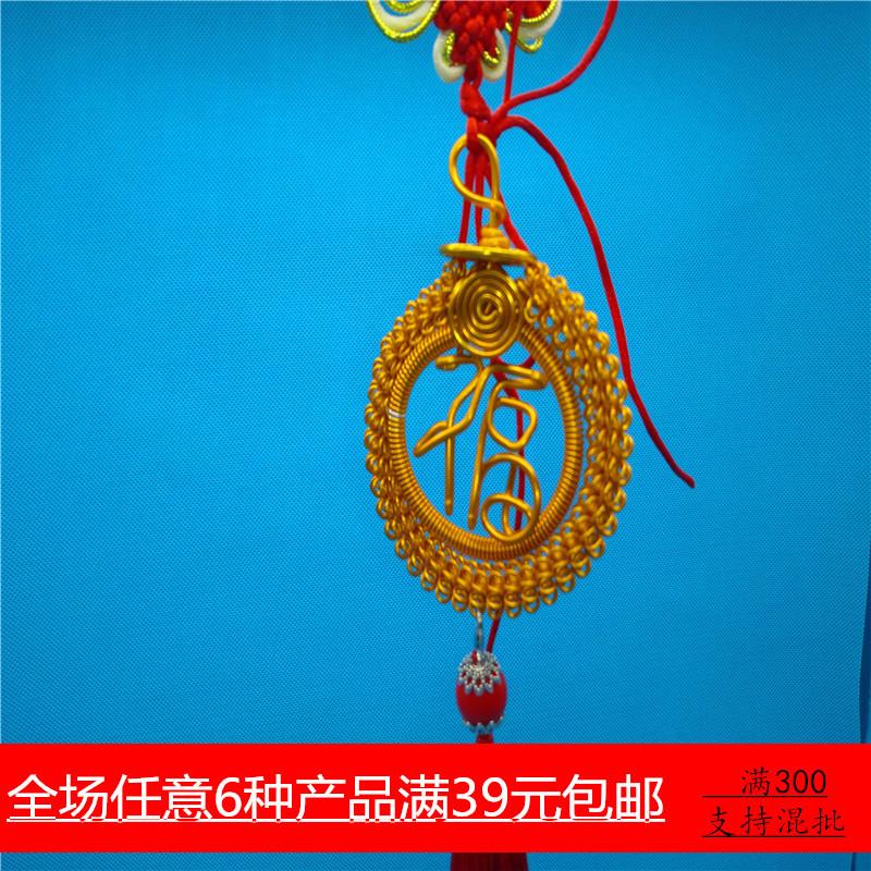 Сувениры из других стран Артикул 578670295920