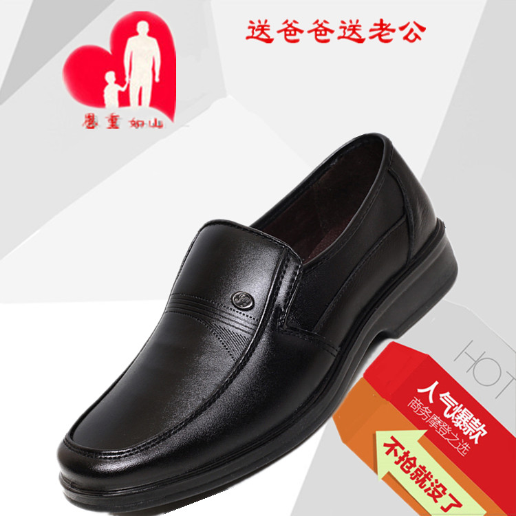 Oversized 45 mens leather shoes super light 46 business casual mens shoes 47 extra large fat and wide dads shoes