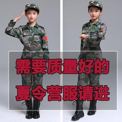 儿童迷彩服男童野战特种兵套装中小学生军训服军装短袖2020夏新品