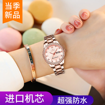 时尚概念天王男表CK男士手表全自动机械表防水DW新款2019瑞士正品
