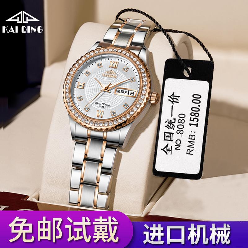 2020新款女士手表瑞士正品手表女全自动机械表夜光防水双日历奢华