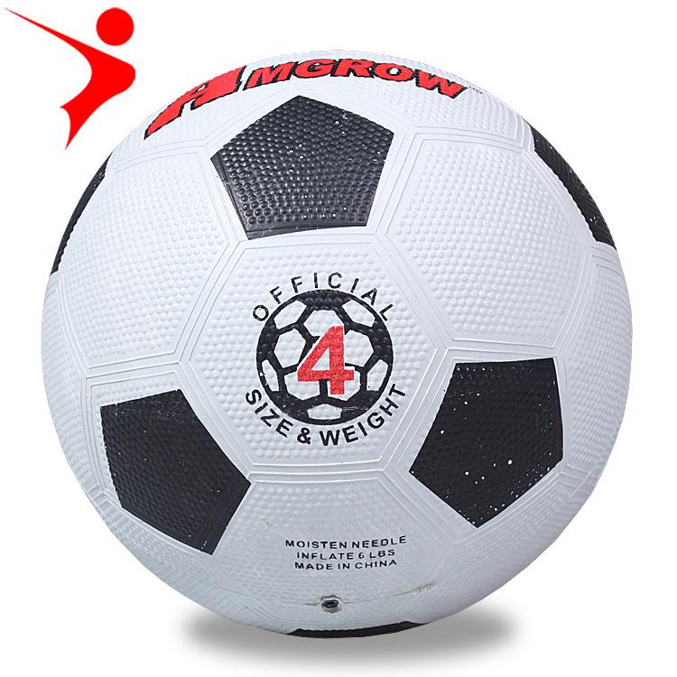雷加尔橡胶粒面儿童儿童足球练习球限9000张券