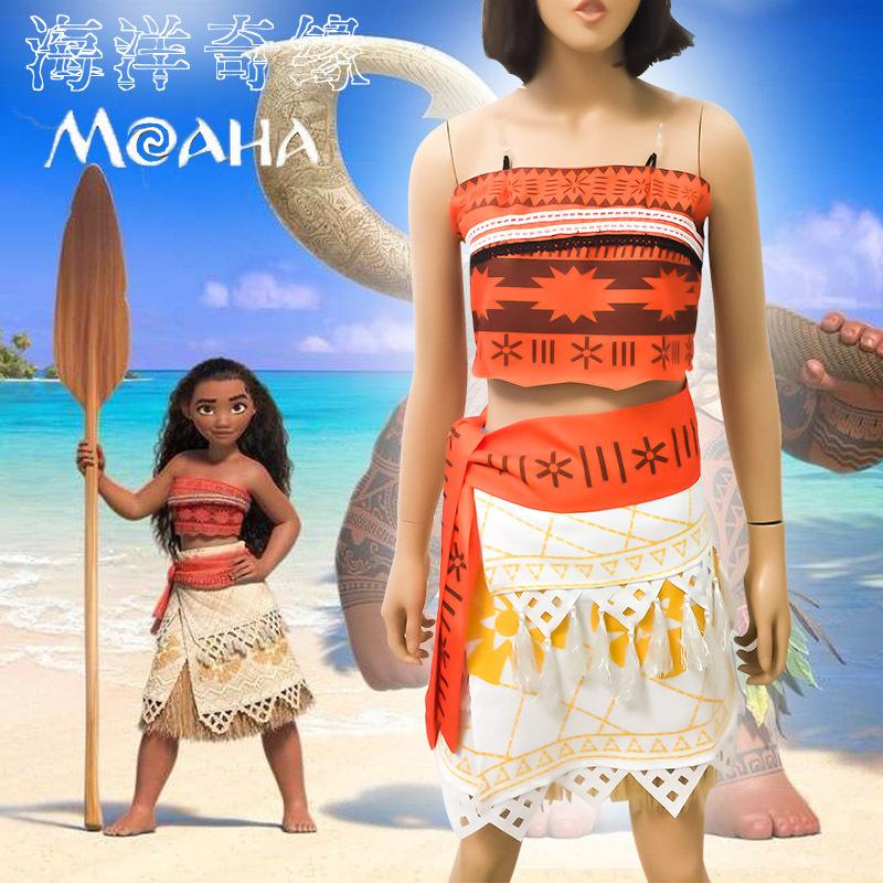海洋奇缘cos莫阿娜莫亚娜cosplay服装 wish速卖通亚马逊爆款