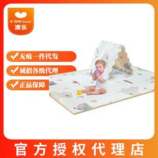 寶寶xpe拼接式加厚兒童扣扣地墊爬爬60*60*2CM男爬行墊
