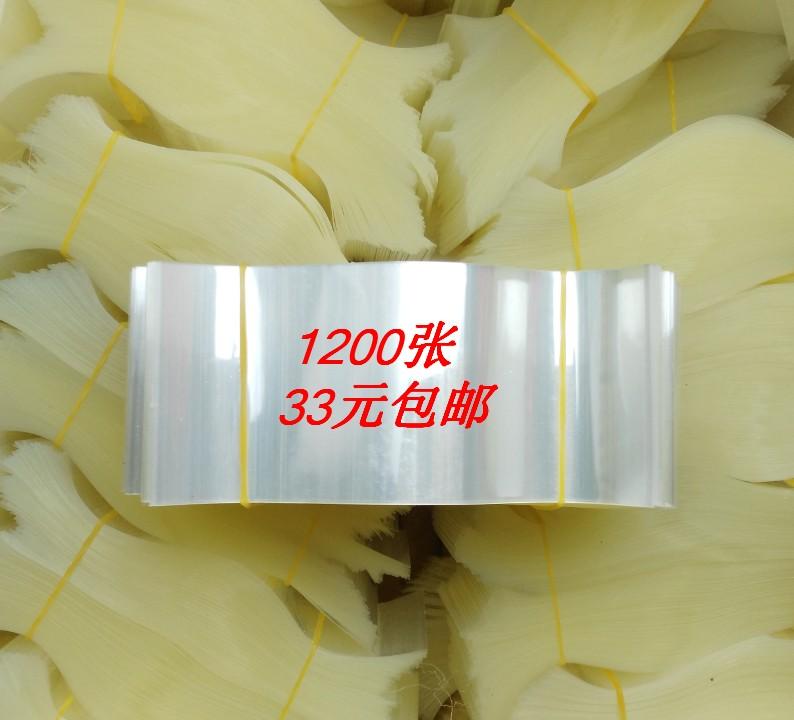 牛奶玻璃奶瓶封口膜 热缩膜玻璃瓶口收缩膜防漏PVC膜1200张