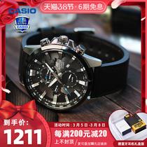 B200GST周年限定太阳能手表男蓝牙薄款SHOCK35GB100GST卡西欧
