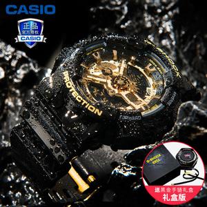 领20元券购买正品卡西欧手表男运动g-shock黑金悟空版限定GA-110GB限量gshock