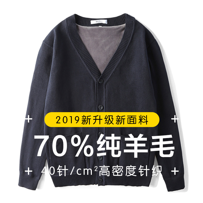Nightingale male and female nurses sweater cardigan thickened nurse sweater wool nurse coat nurse uniform parcel mail