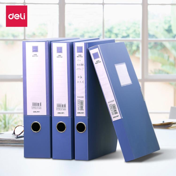 得力5683档案盒文件资料盒 A4资料夹收纳大塑料文件盒档案盒包邮 Изображение 1