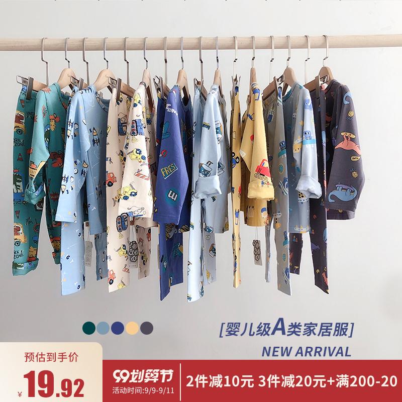 工厂福利秋冬儿童满印软类纯棉居家套装A加购三套系统自动减