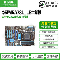 A new year includes ASUS / ASUS m5a78l Le AM3 / AM3 + 760 motherboard fx8300 8350