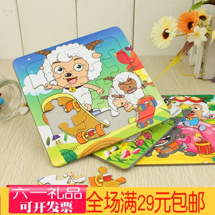 Плюшевые игрушки Артикул 37224064281