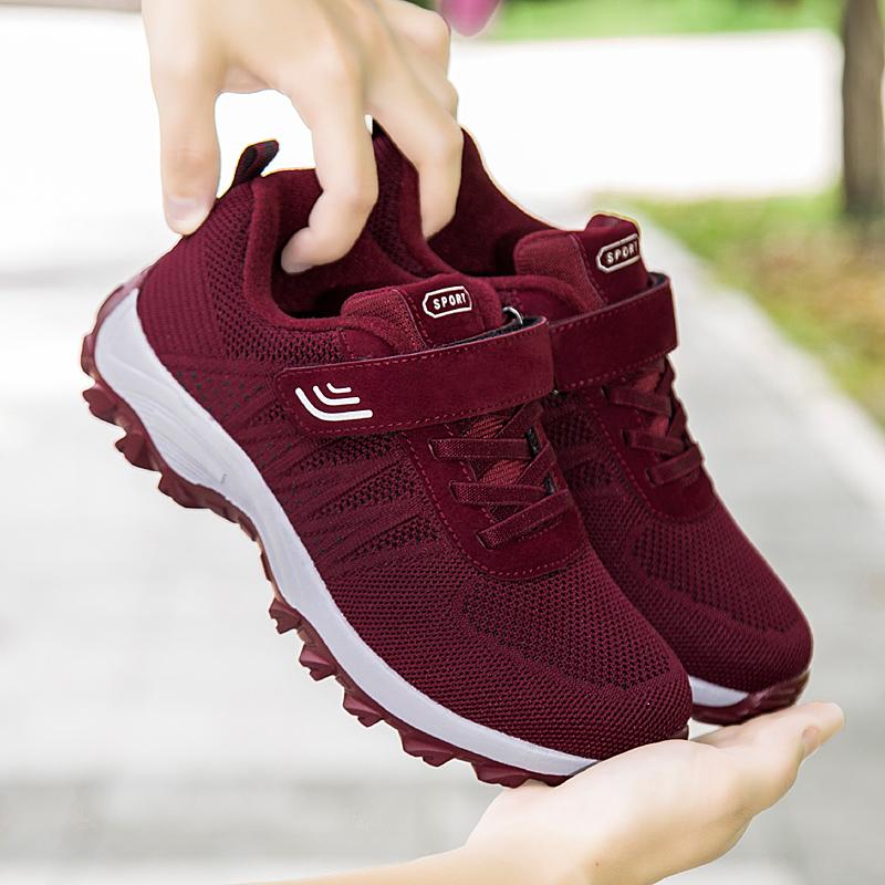 春秋季の老人の靴の女の子の舒悦のお母さんの健歩の靴の男性の滑り止めの柔らかい底の中高年の軽い散歩靴の単靴