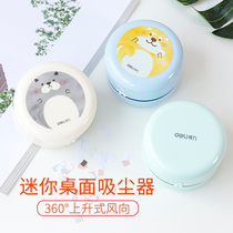 Powerful and simple portable mini desktop electric vacuum cleaner household small powerful automatic cleaner purification paper dust suction rubber chip Debris Office cleaner stationery Wholesale