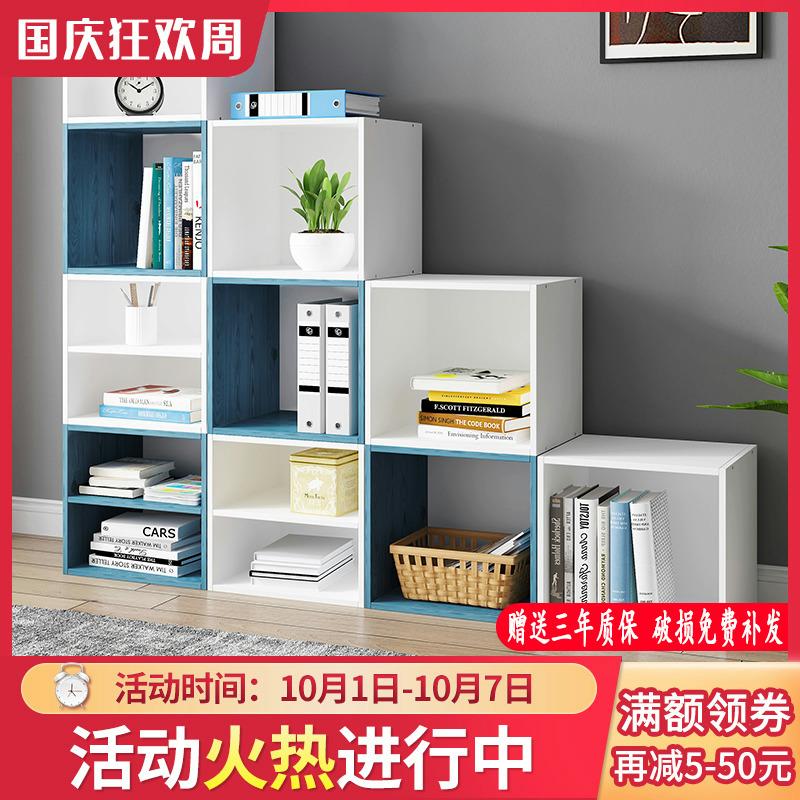 欧团桌面书架书柜简易花架展示柜置物架书柜书架多格柜隔断格子架热销6件包邮