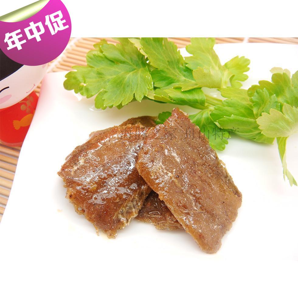 金珍香酥带鱼400g 舟山海鲜即食零食浙江特产干货麻辣小鱼仔