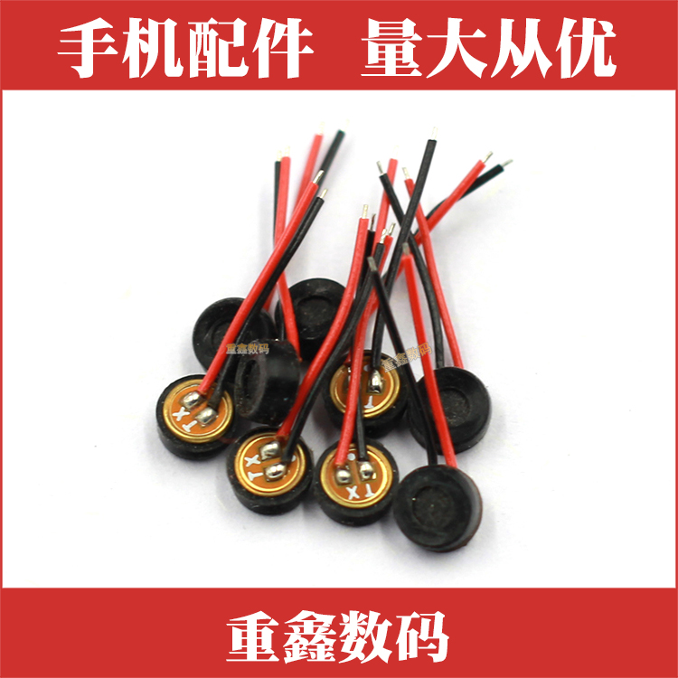 Mobile phone transmitter 2-wire transmitter 2-wire domestic Shanzhai universal transmitter 2-wire microphone