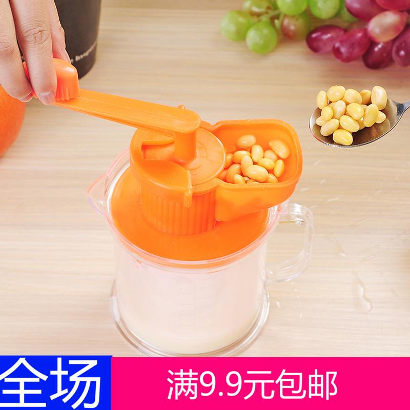 多功能家用小型手動榨汁機手搖豆漿機 迷你水果榨汁器嬰兒原汁機
