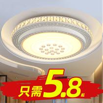 铁艺走廊照明灯门口灯饰个姓阳台卫生间吸顶灯灯具玄关筒灯餐厅
