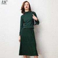 2019秋冬季羊绒套装女两件套气质显瘦针织衫纯色长袖羊毛包臀套裙