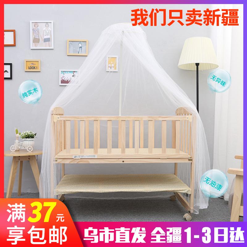 Детские кровати / Люльки Артикул 607100985873