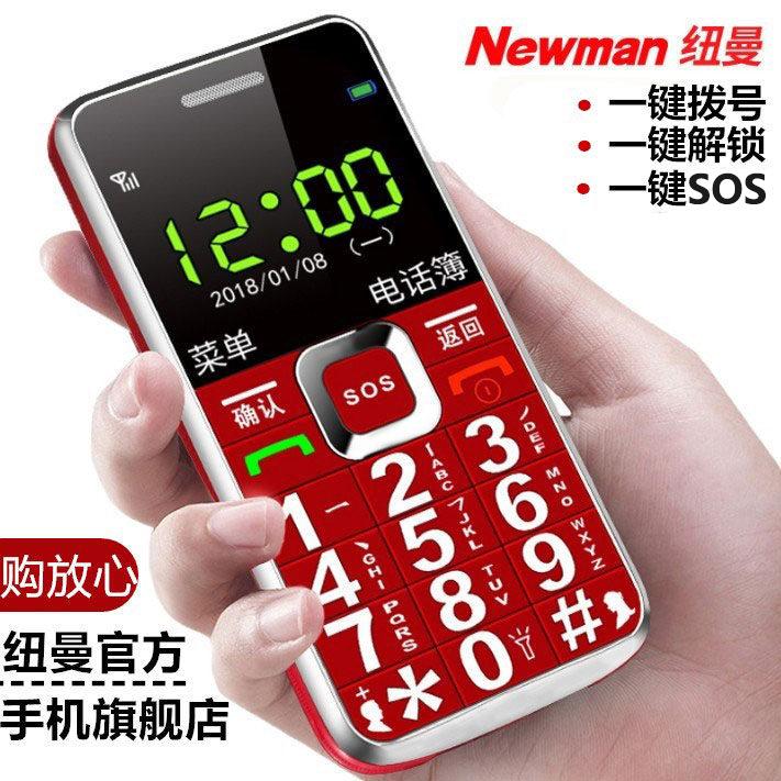 タオバオ仕入れ代行-ibuy99|手机|纽曼 L66移动联通老人手机老年手机超长待机直板按键大屏大字大声