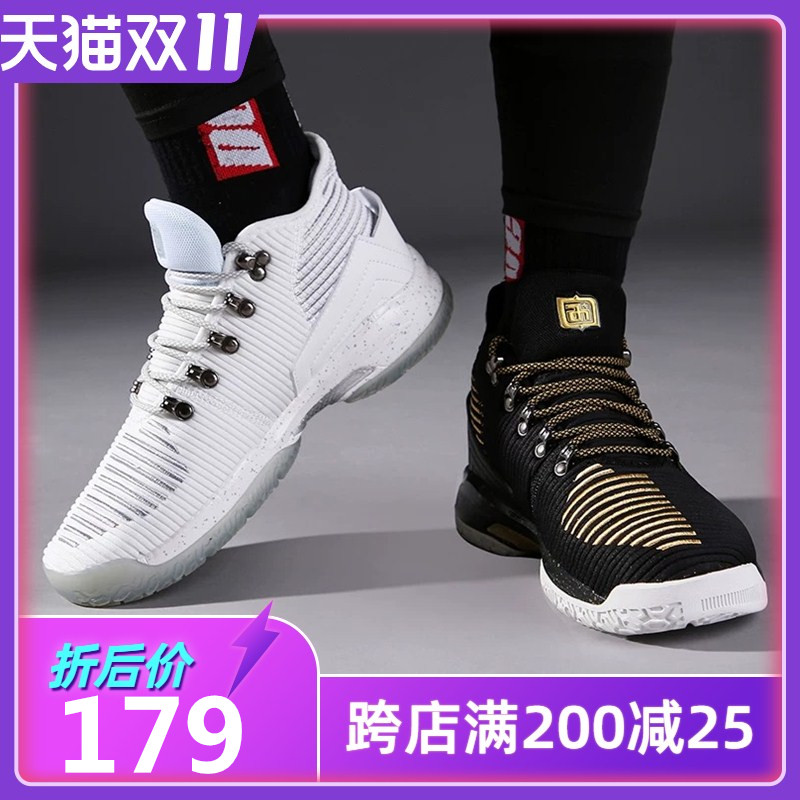 Iverson basketball shoes mens high top New mandarin duck shoes wear-resistant, antiskid and shock absorption sneakers low top breathable shoes